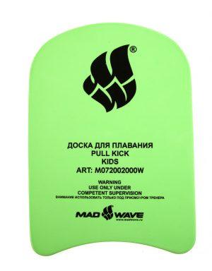 Peldēšanas dēlītis Kickboard Kids
