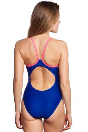 Sieviešu sporta peldkostīms Nera N3